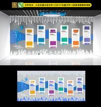 蓝色科技企业形象墙设计