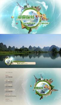 旅游类包装字幕片头片尾视频模板