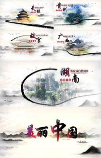 水墨片头中国风视频模板