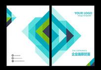 简约创意企业画册封面210X297