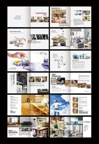 装修装潢公司品牌宣传画册