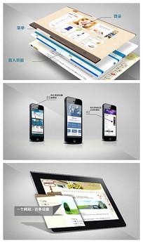多款智能电子产品设备网页展示AE模板
