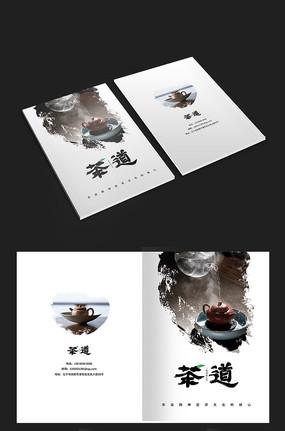 个性中国风茶道封面