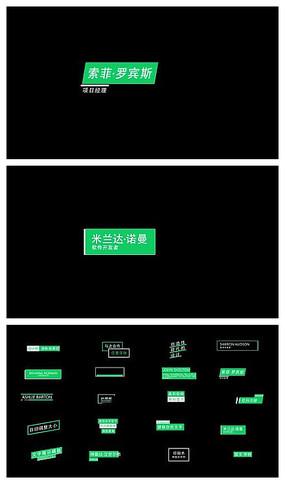 简洁时尚字幕条 AE视频模板
