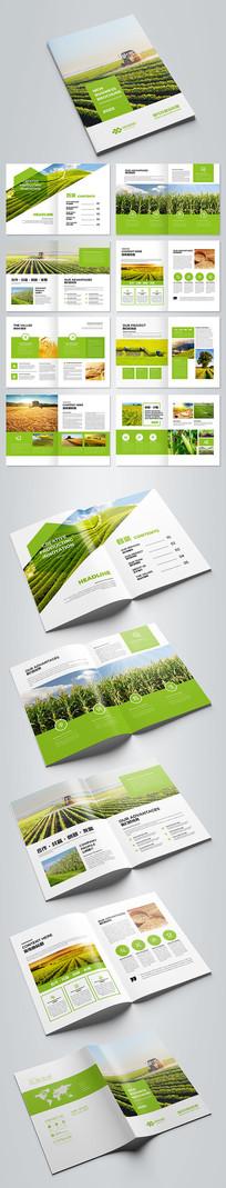 简约绿色农业画册设计