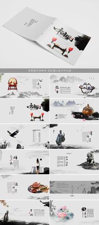 中国风水墨画册模版设计