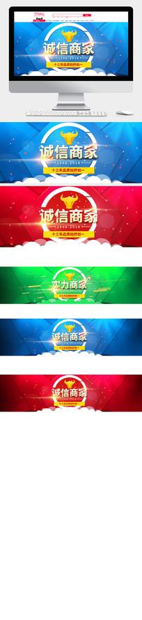 阿里巴巴网站banner