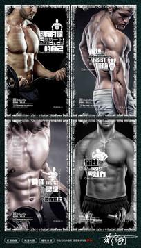 健身广告设计