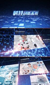 科技企业图文信息标题片头