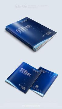 蓝色大气科技画册封面素材