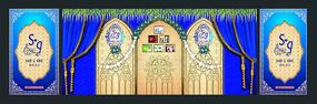 蓝色主题婚礼背景板