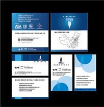 蓝色商务名片模板设计