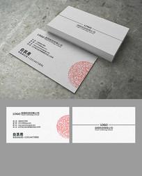 中国风时尚简洁名片