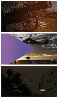 ae简洁字幕标题文字动画视频模板