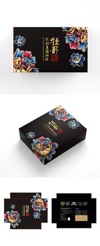高端月饼盒黑色包装