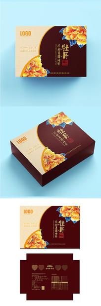 高端月饼盒黄色包装设计
