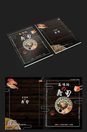 寿司日料菜单封面设计