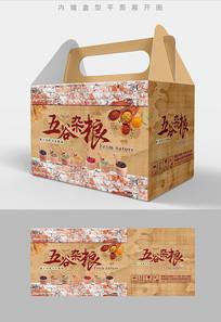 创意五谷杂粮包装礼盒设计PSD