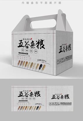 创意五谷杂粮组合套装包装设计