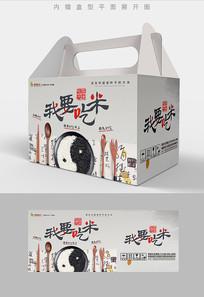 大米黑米大米包装礼盒设计