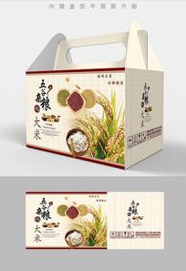 稻田五谷杂粮包装盒设计