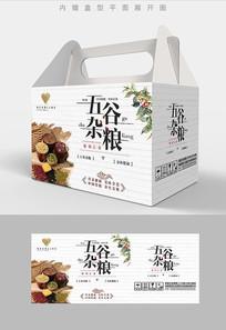 豆类组合五谷杂粮包装礼盒设计PSD