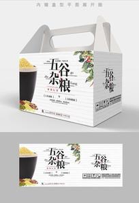 豆类组合五谷杂粮包装设计