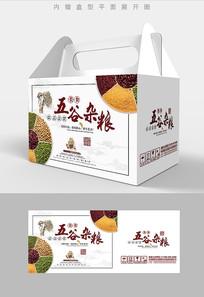 豆子五谷杂粮包装礼盒设计PSD