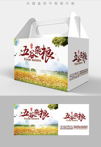 丰收稻田五谷杂粮包装设计