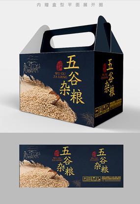 丰收季节五谷杂粮组合套装包装设计
