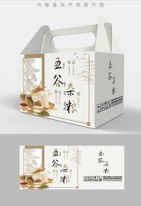 丰收五谷杂粮包装礼盒设计PSD