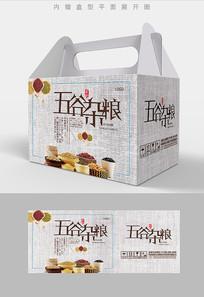 复古风五谷杂粮包装盒设计