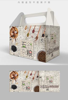 复古五谷杂粮组合套装包装设计
