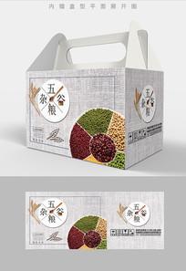 高档天然五谷杂粮包装礼盒设计PSD