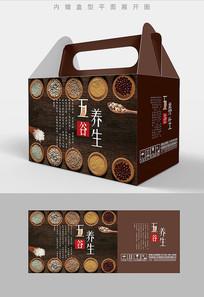 高档五谷杂粮包装礼盒设计PSD