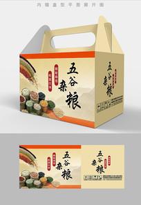 高档五谷杂粮包装设计