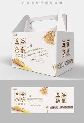 高档五谷杂粮组合套装包装设计