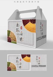 高档优选五谷杂粮包装礼盒设计PSD