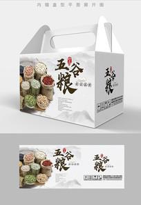 贡米五谷杂粮包装礼盒设计PSD