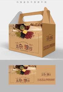 红豆黑豆五谷杂粮包装盒设计