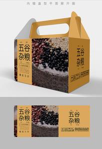 健康优选五谷杂粮包装礼盒设计PSD