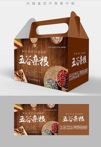 简约大气五谷杂粮包装盒设计