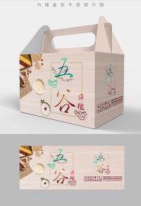 简约祥云五谷杂粮包装盒设计