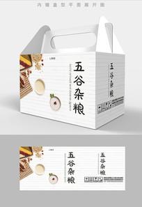极简大气五谷杂粮包装礼盒设计PSD