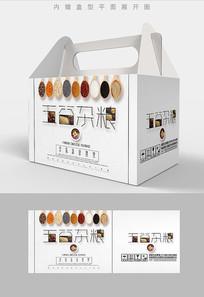极简风格五谷杂粮包装礼盒设计PSD