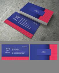 蓝红时尚名片