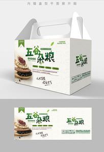 绿色有机五谷杂粮包装礼盒设计PSD