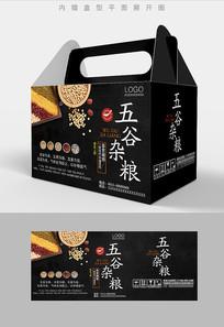 深色调五谷杂粮包装盒设计