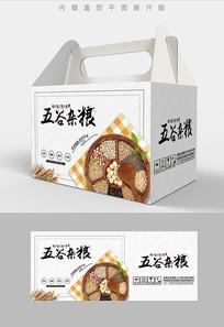 时尚背景五谷杂粮包装盒设计