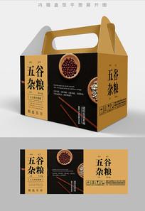 时尚大气五谷杂粮包装盒设计